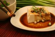 Stir Fried Tofu with Soybeans and Ginger Tofu