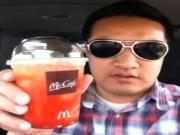 McDonald's Frozen Strawberry Lemonade Review