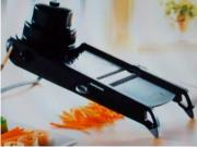 DeBuyer Kitchen Mandoline Food Slicer