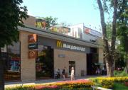 McDonald's is going to open its doors to Siberia.