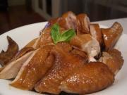 Samoa Chicken