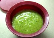 Salsa Verde Green Sauce