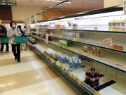 Japans food crisis