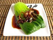 Bok Choy Dressing — Bok Choy Vinaigrette