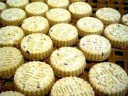 Almond Refrigerator Cookies