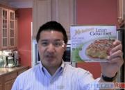 Review of Frozen Lean Gourmet Five Cheese Lasagna