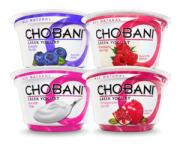 Chobani yogurt - 18 tons of which was sprawled on a highway outside NYC