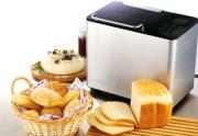 thow to use bread maker at home