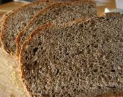 Sunflower Buckwheat Bread