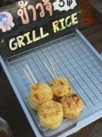 How to Make Grilled Sticky Rice