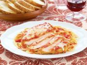 Wegmans Chicken Parmesan