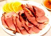 Festive Baked Ham