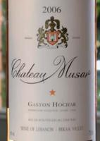 Getting To Know The Flavors Of Chateau Musar Rose 2006