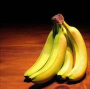 Banana the wonder fruit with an interesting history as food.
