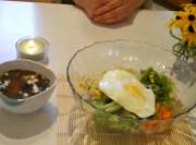 Easy To Make Vegetable Bibimbap