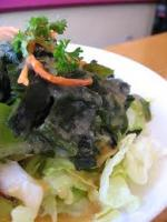 Wakame Dressing — Wakame Salad