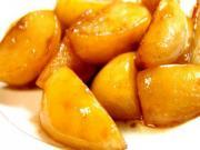 Braised Turnips