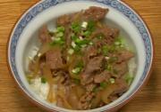 Healthy Gyudon