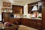 Top 5 Traditional Kitchen Ideas