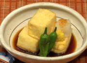 How to Make Agedashi Tofu