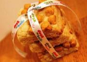 Peanut Butter Carrumba Bars