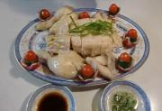 Cantonese White Cut Chicken