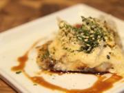 A Signature Bite - Mochiyaki