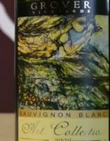Grover Vineyards Sauvignon Blanc 2009 – Crisp and Dry Indian Wine