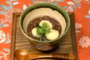 Zensei Red Bean Soup