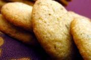 Rice-Crisp Cookies