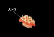 About Sushi-Ya