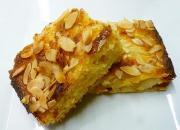 Syrian Nutmeg Cake