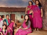 Gulaab Gang Title Song Released