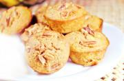Lemon Nut Muffins
