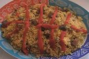 Spanish Rice with Pigeon Peas
