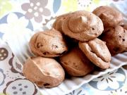Chocolate Almond Meringues