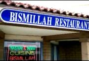 A Review of Bismallah Restaurant