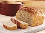 Deep Covered Baker No-Knead Bread