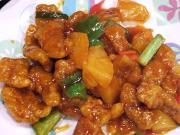 Chinese food is rich is oil and often consists of deep fried ingredients which is not good for health
