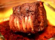 Roast Pork Oriental Style
