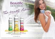 Coca Cola launches beauty drinks range in France.