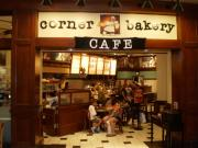 Corner Baker- A restaurant that conforms to the Food Casual Concept