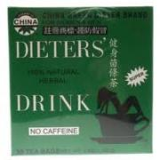 Dangers of dieter's teas