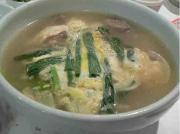 Abalone Soup