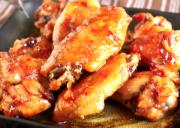 Spicy Orange Glazed Chicken Wings
