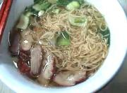Chinese Wonton Noodle Soup With Bbq Pork