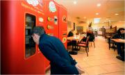 Pizza vending Machine in Italy - pizza in 3 mins