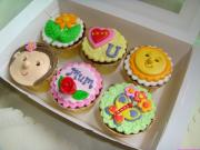 Mother's Day cake decorations ideas
