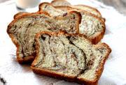 Cinnamon Bread Turn Overs