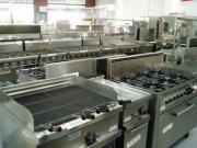 Catering cooking equipment